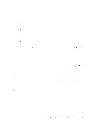 Eb0017