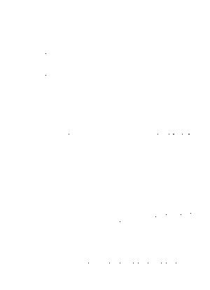 Eb0020