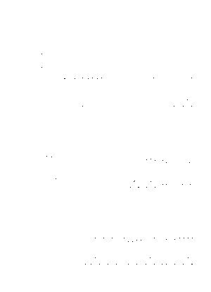Eb0025