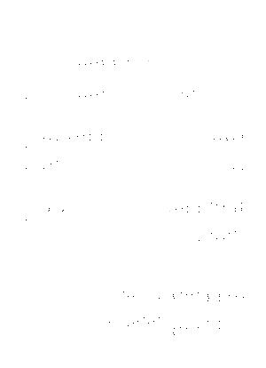 Ebc0012