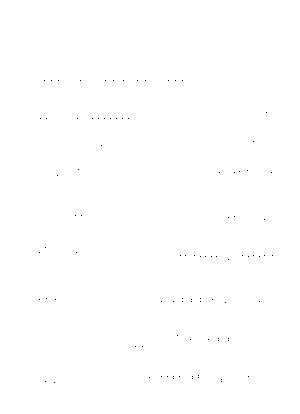 Ebc0016