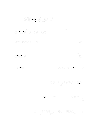 Ebc0017