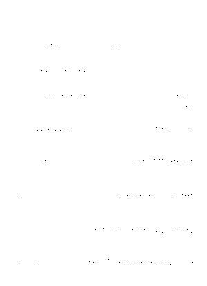 Ebc0018
