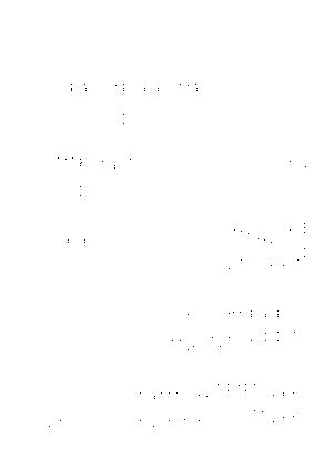 Ebc0029