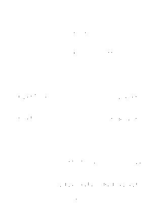 Ebc0032