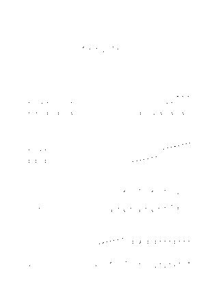 Ebc0033