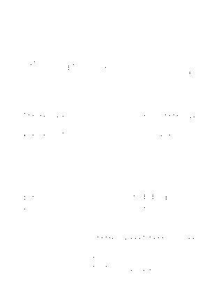 Ebc0034
