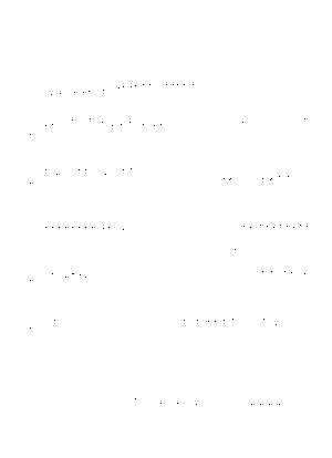 Ebc0042