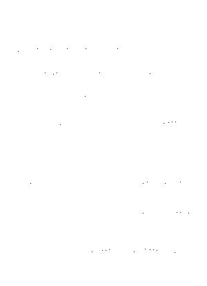 Ebc0045