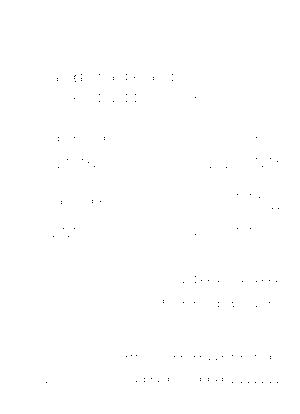 Ebc0046