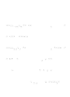 Efm0003