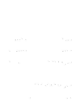 Efm0005