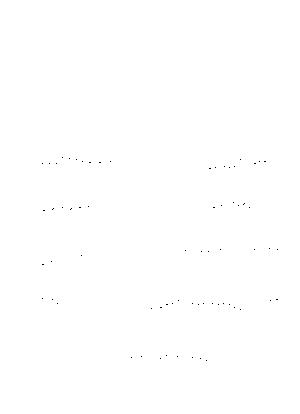 Efm0009