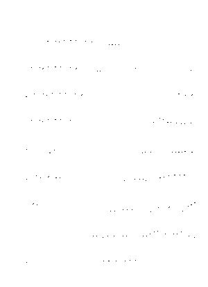 Efm0011