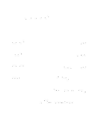 Efm0012