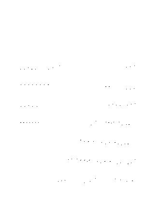 Efm0013