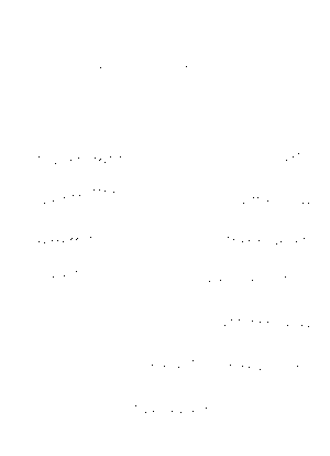 Efm0014