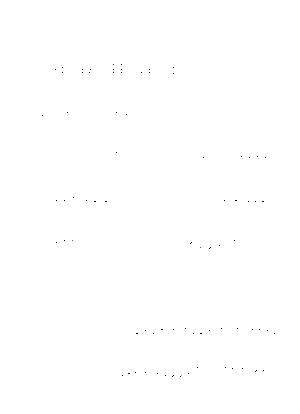 Efm0016