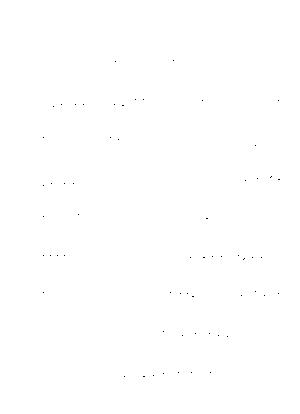 Efm0017