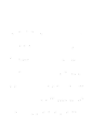 Efm0023