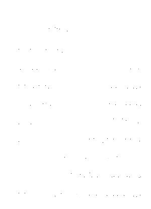 Efm0026
