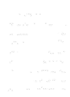 Efm0027