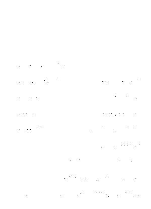 Efm0032