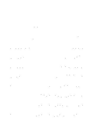 Efm0033
