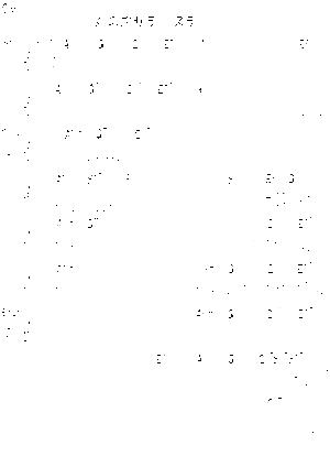 El00001