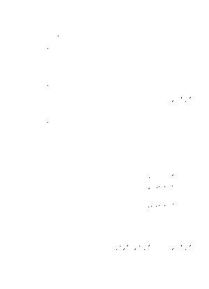 Emmm00001