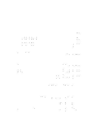 Emmm10002
