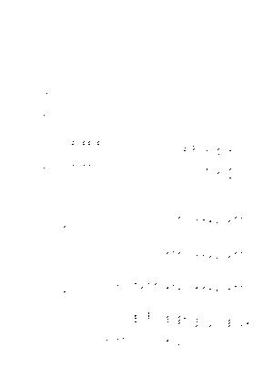 Emmm10091