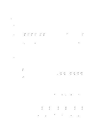Emmm10115