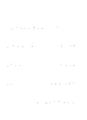 Emmm10133