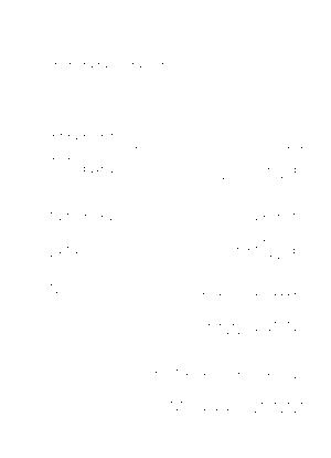 Enoiu shinography