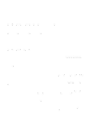 Es04saburina