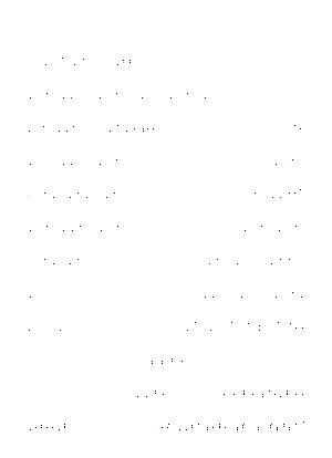 Esora