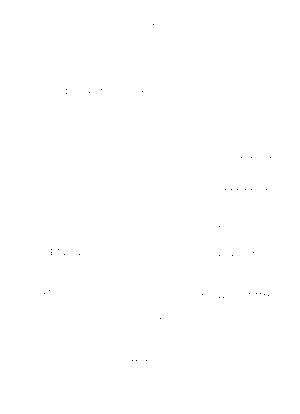 Faps1795