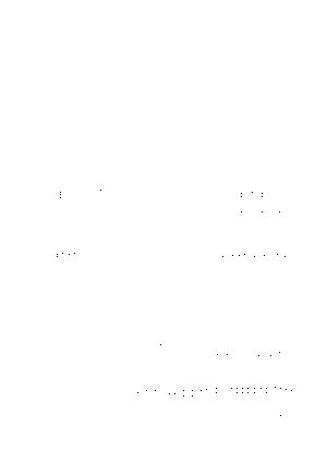 Faps1798