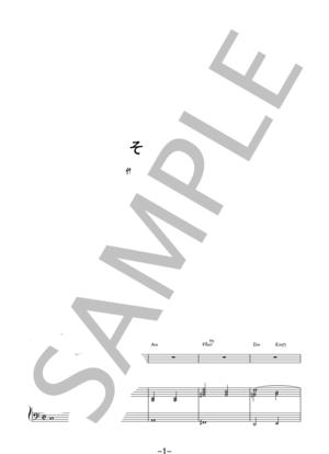 Fapv1557