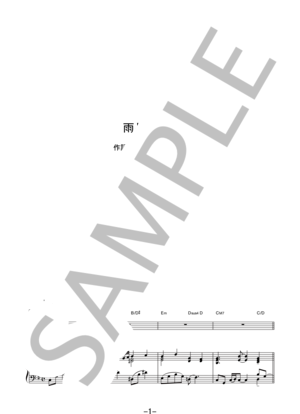 Fapv1577