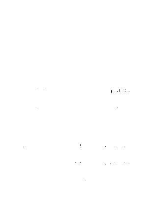 Fapv1587