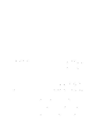 Fapv1594