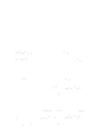 Fapv1609