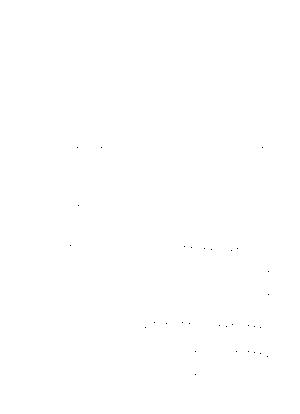 Fapv1610
