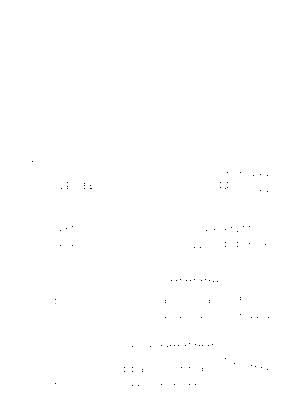 Fapv1634