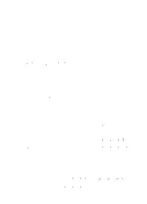 Fapv1643