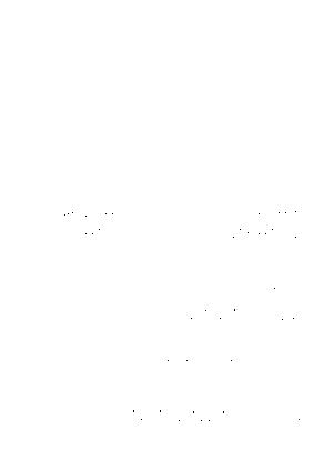 Fapv1644