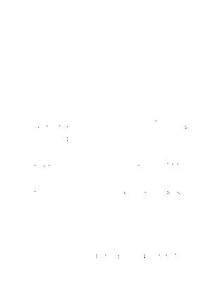 Fapv1686