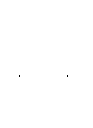 Fapv1688